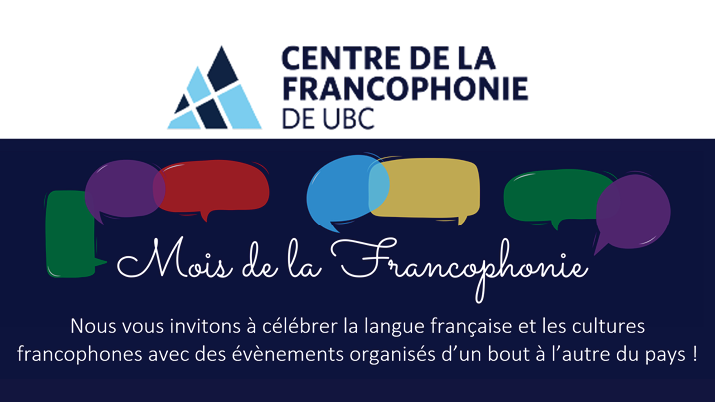 Francophonie Month event poster